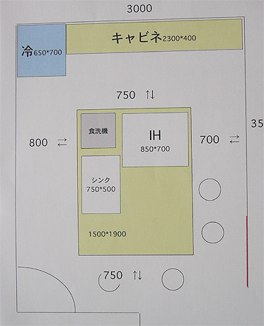 P1000893-3.jpg