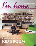 Imhome2008.6-2.jpg