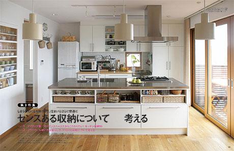 SUSU2.jpg