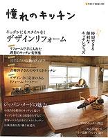 magazine10.10N-1.jpg