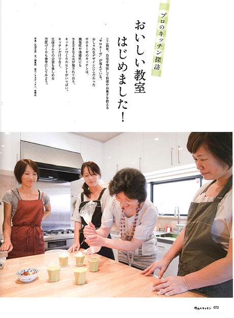 magazine10.10N-2.jpg