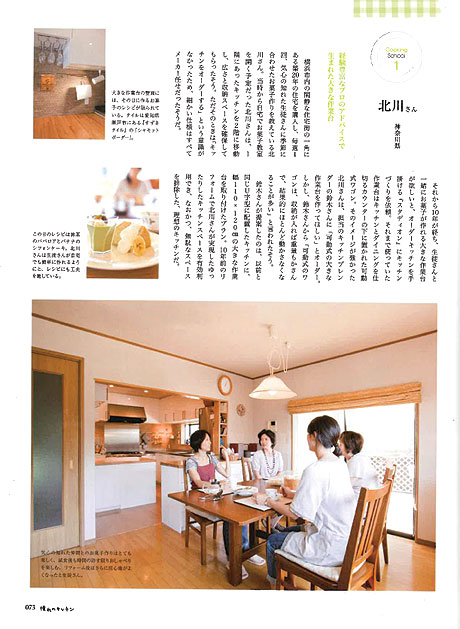 magazine10.10N-3.jpg