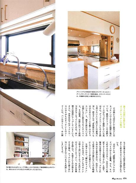 magazine10.10N-4.jpg