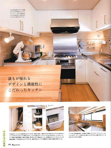 magazine10.10N-5.jpg