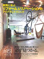 magazine10.11F-1.jpg