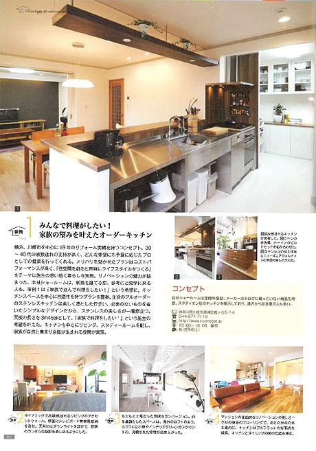 magazine10.11F-2.jpg