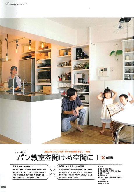 magazine10.11F-4.jpg