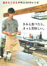magazine10.8H-1.jpg