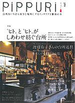magazine11.1P-1.jpg
