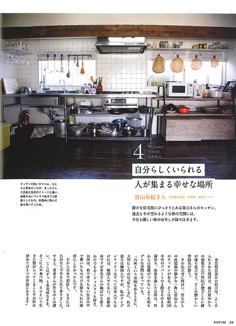 magazine11.1P-2.jpg