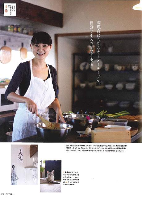 magazine11.1P-3.jpg