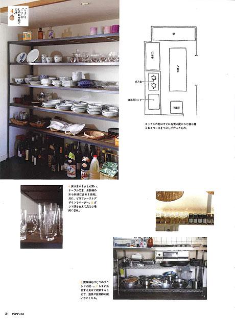 magazine11.1P-5.jpg