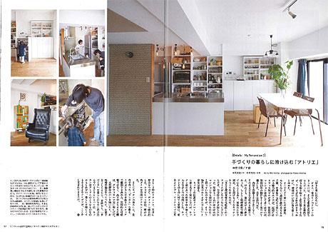 キッチン雑誌10.04K-2.jpg