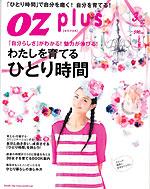雑誌1002O-1.jpg