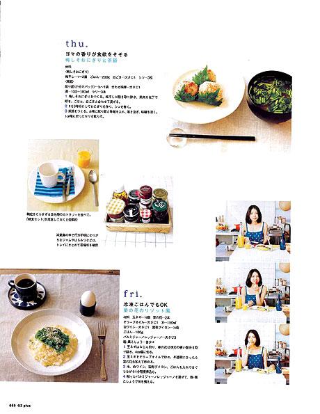 雑誌1002O-3.jpg