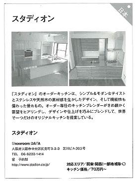 雑誌1004K-2.jpg