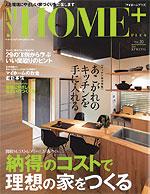 雑誌1004M-1.jpg