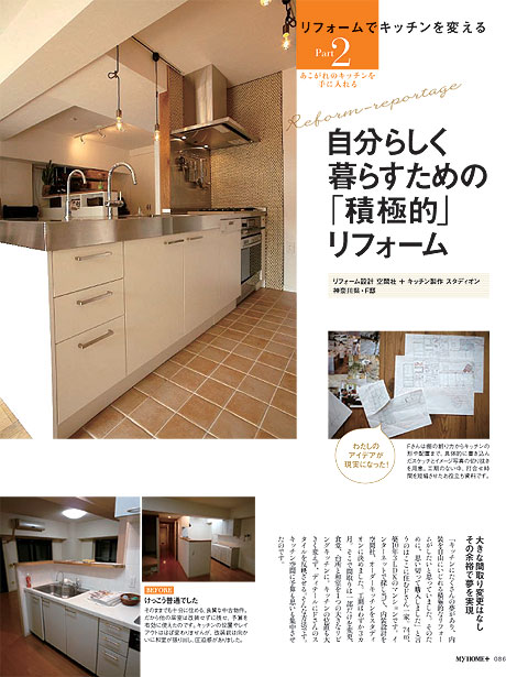 雑誌1004M-2.jpg