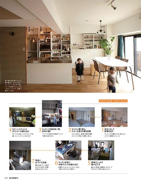 雑誌1004M-3.jpg