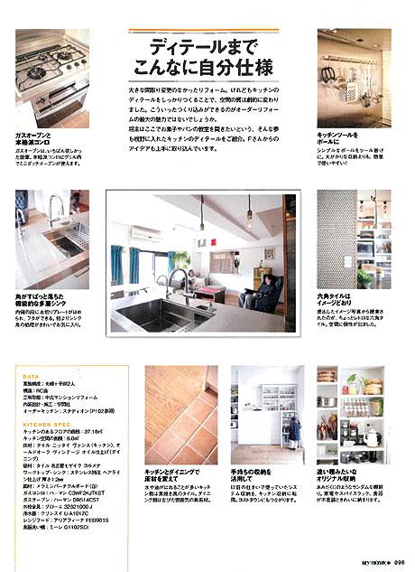 雑誌1004M-4.jpg