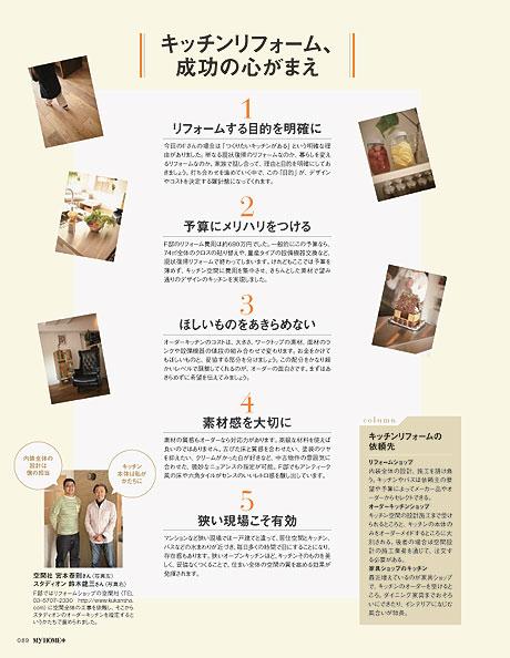雑誌1004M-5.jpg