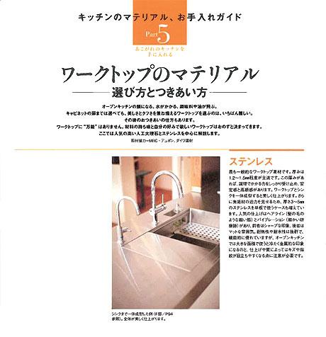 雑誌1004M-6.jpg