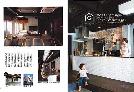 雑誌09.10.5A-1.jpg