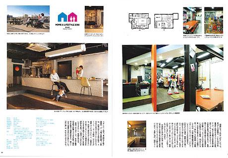 雑誌09.10.5A-2.jpg