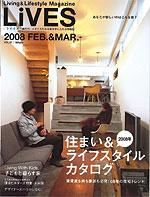 雑誌09.10.5A-mado.jpg