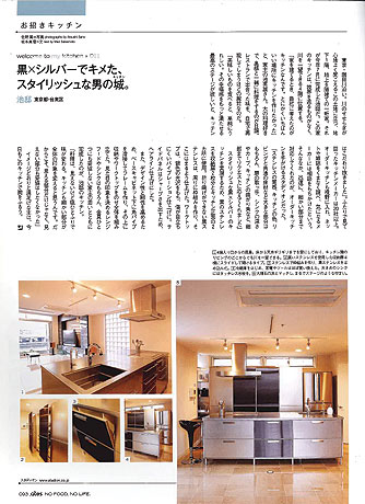 雑誌0910A-2.jpg