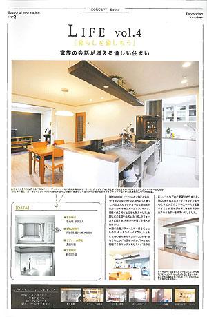 雑誌0910C-2.jpg