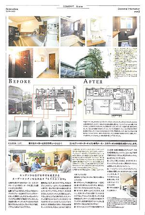 雑誌0910C-3.jpg