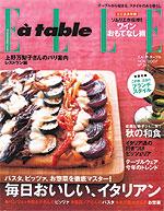 雑誌0910E-1.jpg