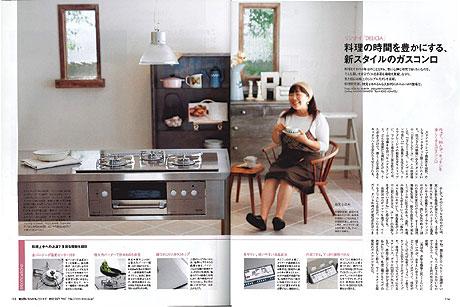 雑誌0910E-2.jpg