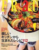 雑誌0910F-1.jpg
