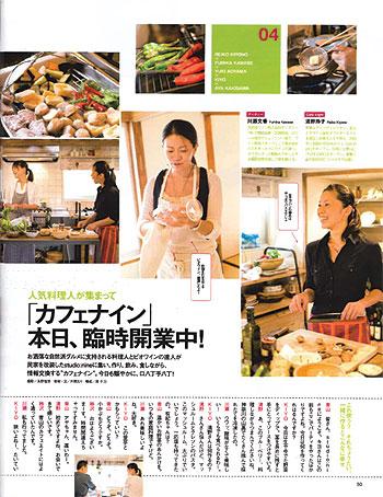 雑誌0910F-2.jpg