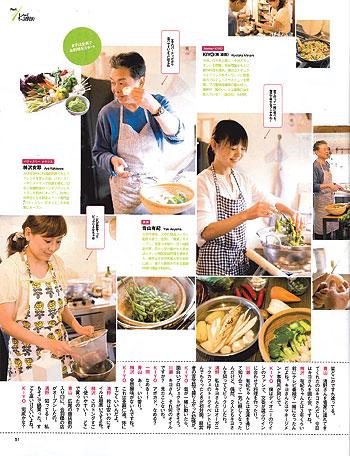 雑誌0910F-3.jpg