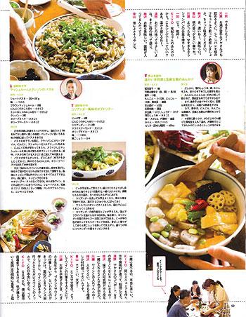 雑誌0910F-4.jpg