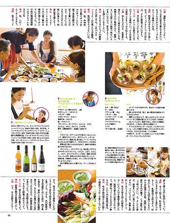雑誌0910F-5.jpg