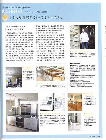 雑誌0910H-2.jpg