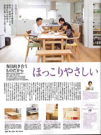 雑誌0910M-2.jpg