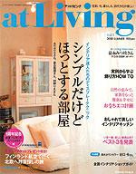 雑誌0910P-1.jpg