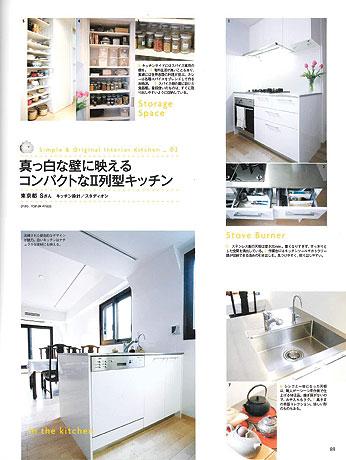 雑誌0910P-2.jpg