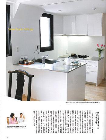 雑誌0910P-3.jpg