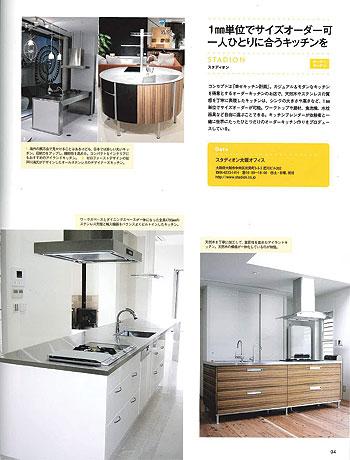 雑誌0910P-4.jpg
