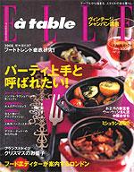 雑誌0912E-1.jpg