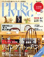 雑誌0912P-1.jpg