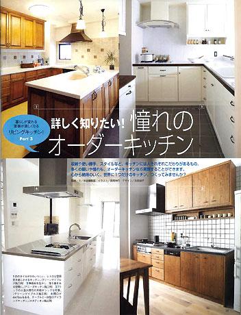 雑誌0912P-2.jpg