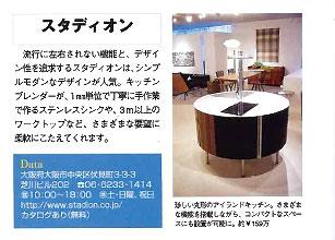 雑誌0912P-3.jpg
