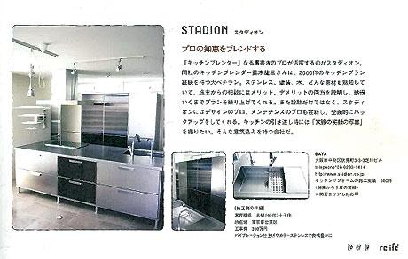 雑誌0912R-2.jpg